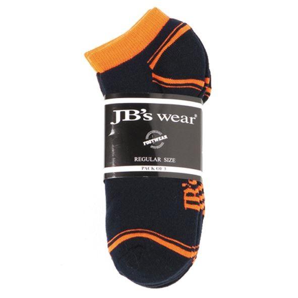 Hi Vis Ankle Sock